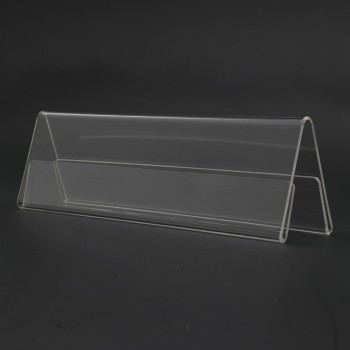 Acrylic A200 Card Stand - 200mm (W) x 55mm (H)