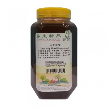 Oasis Wellness Pure Poly Floral Honey 1kg