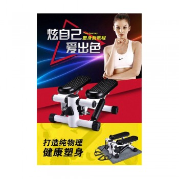 HomeX Home Exercise Fitness Stepper
